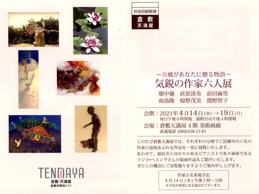 ファイル 111-3.jpg