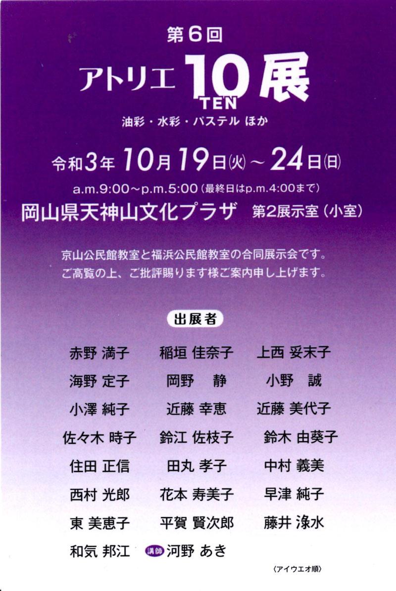 ファイル 116-1.jpg