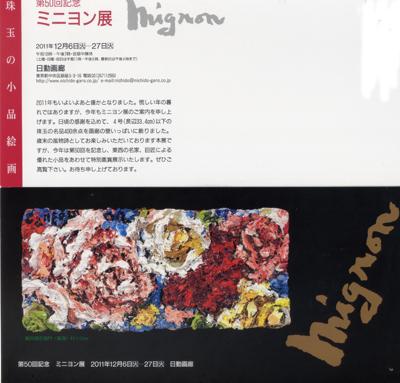 ファイル 15-3.jpg