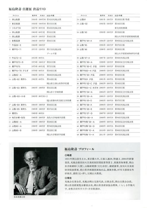 ファイル 19-2.jpg