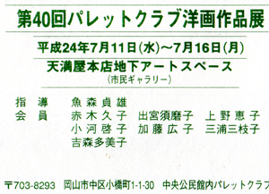 ファイル 22-2.jpg