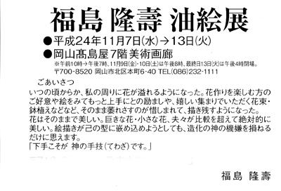 ファイル 25-2.jpg