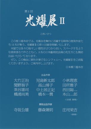 ファイル 36-1.jpg