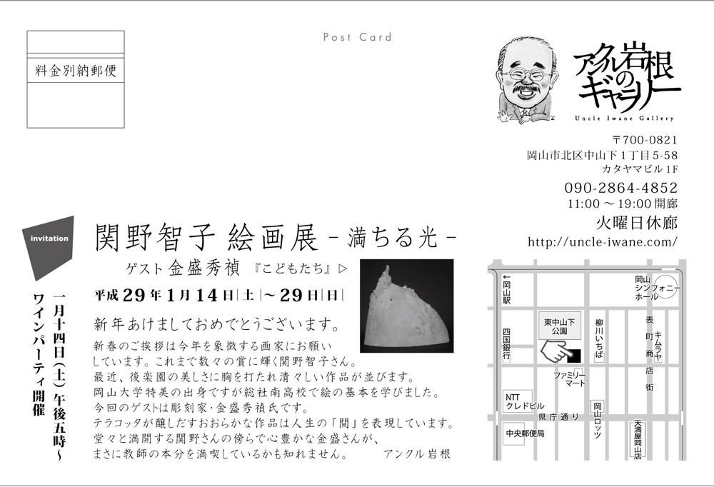 ファイル 77-4.jpg
