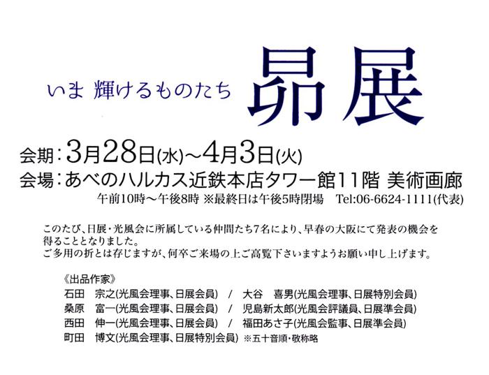 ファイル 88-2.jpg
