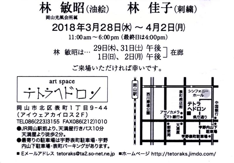 ファイル 88-4.jpg